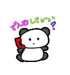 パンちゃんとウサぴん(個別スタンプ:20)