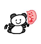 パンちゃんとウサぴん(個別スタンプ:21)
