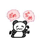 パンちゃんとウサぴん(個別スタンプ:22)