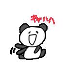 パンちゃんとウサぴん(個別スタンプ:23)