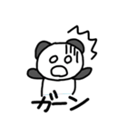 パンちゃんとウサぴん(個別スタンプ:24)