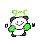 パンちゃんとウサぴん(個別スタンプ:26)