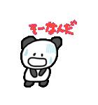 パンちゃんとウサぴん(個別スタンプ:27)