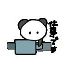 パンちゃんとウサぴん(個別スタンプ:29)