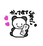 パンちゃんとウサぴん(個別スタンプ:30)