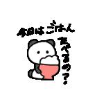 パンちゃんとウサぴん(個別スタンプ:31)