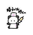 パンちゃんとウサぴん(個別スタンプ:32)