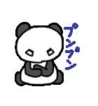 パンちゃんとウサぴん(個別スタンプ:33)