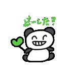 パンちゃんとウサぴん(個別スタンプ:34)