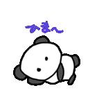 パンちゃんとウサぴん(個別スタンプ:35)