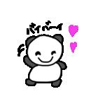 パンちゃんとウサぴん(個別スタンプ:36)