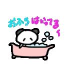 パンちゃんとウサぴん(個別スタンプ:37)