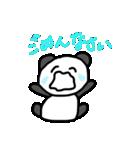 パンちゃんとウサぴん(個別スタンプ:38)