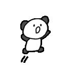 パンちゃんとウサぴん(個別スタンプ:40)