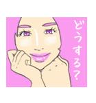 パステル乙女(個別スタンプ:02)