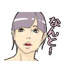 パステル乙女(個別スタンプ:10)