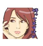 パステル乙女(個別スタンプ:22)