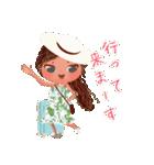 ハワイの休日 CHOU CHOU フラ&タヒチアン(個別スタンプ:02)