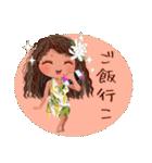 ハワイの休日 CHOU CHOU フラ&タヒチアン(個別スタンプ:13)