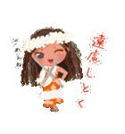 ハワイの休日 CHOU CHOU フラ&タヒチアン(個別スタンプ:18)