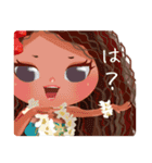 ハワイの休日 CHOU CHOU フラ&タヒチアン(個別スタンプ:30)