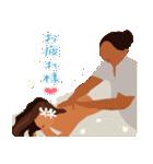 ハワイの休日 CHOU CHOU フラ&タヒチアン(個別スタンプ:36)