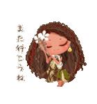 ハワイの休日 CHOU CHOU フラ&タヒチアン(個別スタンプ:39)