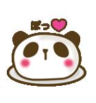 ぱんだスイーツ【ほのぼの日和】(個別スタンプ:01)