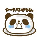 ぱんだスイーツ【ほのぼの日和】(個別スタンプ:02)
