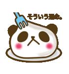 ぱんだスイーツ【ほのぼの日和】(個別スタンプ:03)