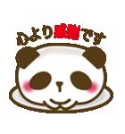 ぱんだスイーツ【ほのぼの日和】(個別スタンプ:09)