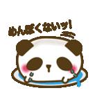 ぱんだスイーツ【ほのぼの日和】(個別スタンプ:10)
