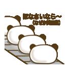 ぱんだスイーツ【ほのぼの日和】(個別スタンプ:12)