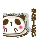 ぱんだスイーツ【ほのぼの日和】(個別スタンプ:13)
