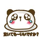 ぱんだスイーツ【ほのぼの日和】(個別スタンプ:14)