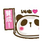 ぱんだスイーツ【ほのぼの日和】(個別スタンプ:17)
