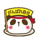ぱんだスイーツ【ほのぼの日和】(個別スタンプ:19)
