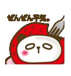 ぱんだスイーツ【ほのぼの日和】(個別スタンプ:26)