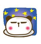 ぱんだスイーツ【ほのぼの日和】(個別スタンプ:29)