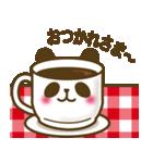 ぱんだスイーツ【ほのぼの日和】(個別スタンプ:32)