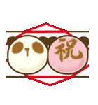 ぱんだスイーツ【ほのぼの日和】(個別スタンプ:37)
