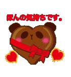 ぱんだスイーツ【ほのぼの日和】(個別スタンプ:38)