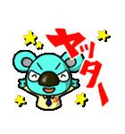 名古屋JCコアラ(JC用語編)(個別スタンプ:02)