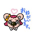 名古屋JCコアラ(JC用語編)(個別スタンプ:03)