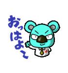名古屋JCコアラ(JC用語編)(個別スタンプ:5)