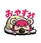 名古屋JCコアラ(JC用語編)(個別スタンプ:06)