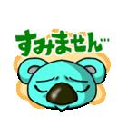 名古屋JCコアラ(JC用語編)(個別スタンプ:7)