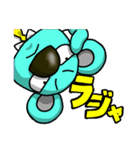 名古屋JCコアラ(JC用語編)(個別スタンプ:08)