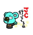 名古屋JCコアラ(JC用語編)(個別スタンプ:09)