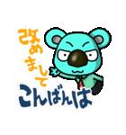 名古屋JCコアラ(JC用語編)(個別スタンプ:10)